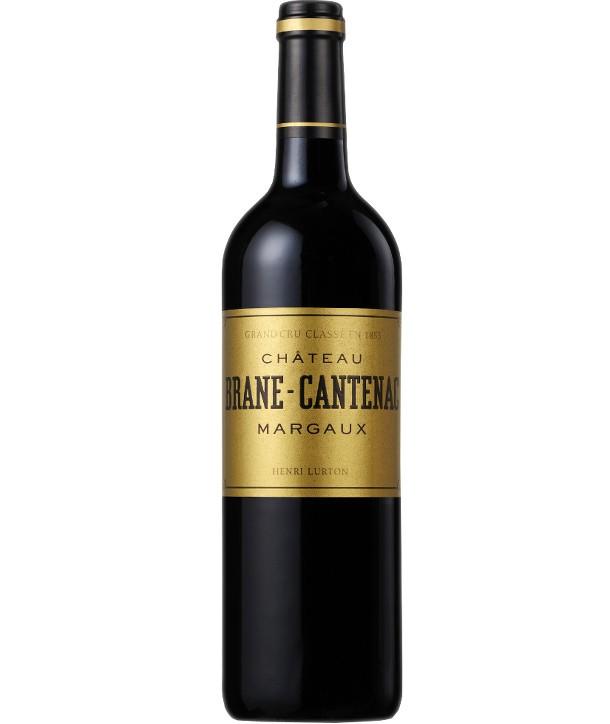Château Brane Cantenac 2015 Bordeaux Margaux